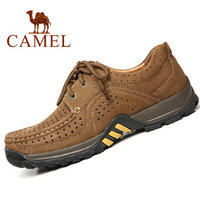 2014 Factory Wholesale Camel Leather Shoes Breathable Leather To Help Low Tide Everyday Casual Comfort Shoes Spring Models Hot
