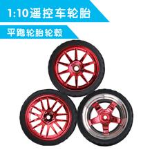 popular model car parts