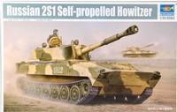 Trumpeter model 05571 1/35 Russian 2S1 Self-propelled Howitzer plastic model kit
