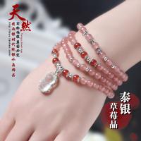 S925 pure silver natural 5 strawberry bracelet pink crystal fox peach blossom multi-layer bracelet
