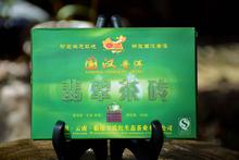 120g healthy slimming puer tea chocolate riper puer tea brick Fei cui shu cha and raw