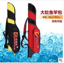 popular rod bag