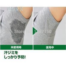 wholesale armpit pad