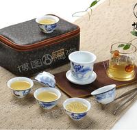 Portable travel tea set Blue and white porcelain tea set kunfu tea bag