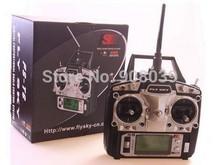 receiver transmitter promotion
