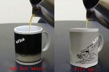 popular heat sensitive color changing mug