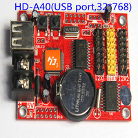 hot sales led display controller card for led running text HD-A40 free shipping