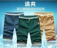 Summer new Korean version of the large size men's casual pants cotton shorts fashion shorts beach pants