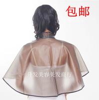 Hair shampoo hot oil tools household waterproof cape cloth Free Shipping
