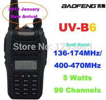 cheap walkie talkie radio