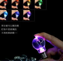 New fashional colourful novelty LED portable light key chain light light for gift,7 Color Allochroism Mini Luminous Bulb(China (Mainland))