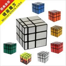 neo cube price