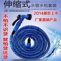 2014 a garden hose telescopic water hose family garden hose joint, 75 foot blue