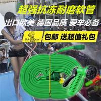 Key 2014 garden! Telescopic hose connector + + multifunctional pressure sprinkler irrigation Garden Suite 100 foot green
