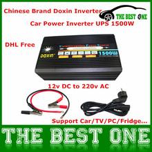 doxin inverter price