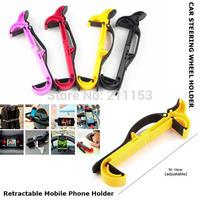 100pcs/Lot 10-14cm Retractable Mobile Phone GPS Car Steering Wheel Pipe Sun Visor Holder Bracket for Samsung iPhone Smartphone