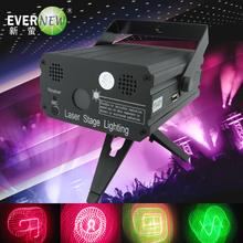 3d laser promotion