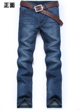 2014 leisure casual Retail and autumn winter  jeans men new denim jeans,Men  jeans pants  620(China (Mainland))