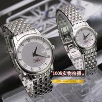 2015 mens watches top brand luxury Watch full stainless steel casual quartz watch dress men & women wristwatches lovers