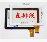 lowest $6 9inch capacitive touch screen touchscreen panel Glass TYF1067 - 20121227-V1 HK90DR2027 JQ90004FP-01 For tablet pc