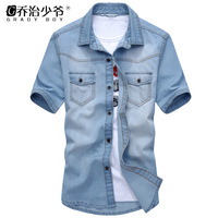 Summer male denim shirt slim outerwear the trend of casual plus size short-sleeve upperwear short-sleeve shirt male