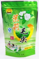 jasmine maojian green tea new herbal drink wholesale retail direct from china authentics famous beautiful box for gift