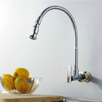 e_pak  Free Shipping SQ8551-4 In Wall Mounted Brass Kitchen Faucet Fold Expansion DIY Kitchen Sink Tap Washing Machine Faucet