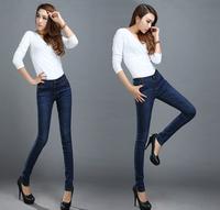 Sexy fashion dark blue woman jeans 2014 promotion,brand summer spring desigual jeans for women,denim high waist jeans fashion
