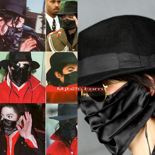 Funny Michael Jackson Halloween Costume Michael Jackson Costume
