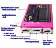 wholesale solar rechargeable battery