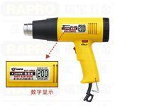 SunRed BESTIR taiwan 200V-240V 1600W 250L-500L/MIN 100C-590C electric hot air gun power tool NO.14621 freeshipping