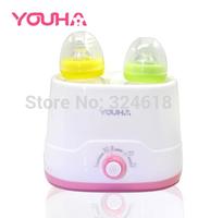 Multifunctional high speed baby bottle warmer double bottle holders baby bottles heater bottle baby aquecedores de alimentos