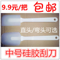 Baking tools heatresisting mixing knife cream cake silica gel rubber scraper rubber scraper