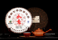 2010 year 357g yunnan ripe puer tea China puerh tea pu er health care pu erh the tea for weight loss products pure tea cake