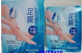Бесплатная доставка 2014 новый 8 шт. молоко бамбук уксус , чтобы удалить мертвую кожу ног гладкая отшелушивающие маска для ухода за ногами