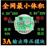 Free shippingDC-DC step-down power module 3A adjustable LM2596 buck module super ultra-small size (E3B4)