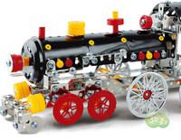 Metal Building Blocks 353 PCS The Steam Locomotive Train DIY  Education Toys