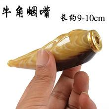 wholesale horn holder