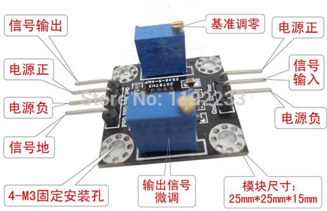 5pcs lot MV Voltage Signal Amplification Module Linear High Impedance Amplifier