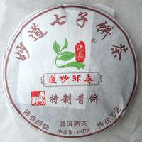 Special cake PU er cooked tea seven cake tea 357