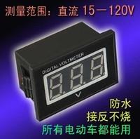 Free shipping>Blue V40D electric car battery car DC15-120V digital waterproof digital voltmeter (D3A4)