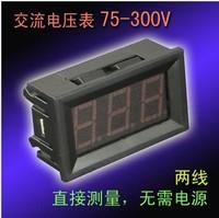 Free shipping>Green V27A two lines AC60-500V AC digital voltmeter digital form headband trimming (D3A3)