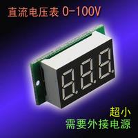 Free shipping>V20 three-wire 0-99V digital / digital voltmeter digital meter requires an external power supply green (D3B3)