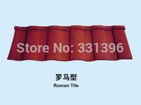 Colored metal tiles (Rome shape)  Metal roof tiles  Villa color tile  Color tiles