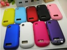 Ultra Thin Matte Hard Plastic Case for Nokia asha 200 201(China (Mainland))