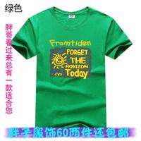 2014 Mma 12 Color Men Short-sleeve Plus Size Sports 100% Cotton T-shirt Fat Men's Clothing Summer Clothes Male T Shirt Loose Top