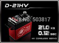 D-21HV POWER HD ,HV Coreless Motor Digital Servo, Meta Titanium & Alu Gear,Torque 21KG,speed 0.12 Sec,Compatible FUTABA JR SAVOX