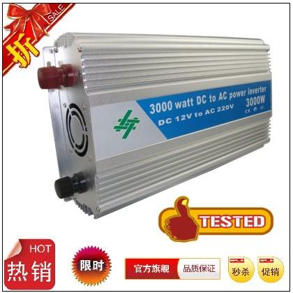 Factory Selling__Modified Sine Wave Inverter 12V Power Inverter 3000W 220V 230V output(China (Mainland))