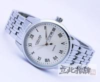 CURREN 8086 fashion Stainless Steel Brand Analog Quartz Dress Watch with Date Week men full steel watch