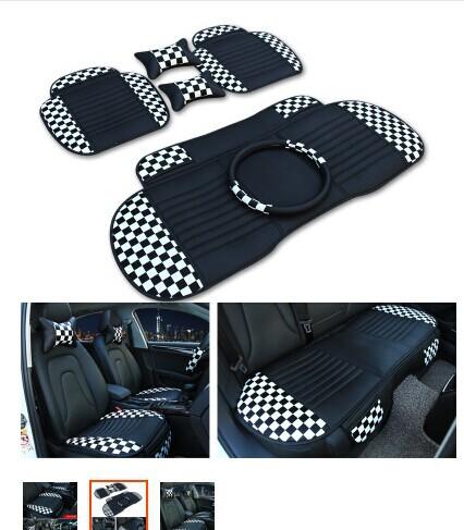 Summer car seat cushion corolla corolla reiz Toyota camry mentally run K5K3 SaiLaTu freddyLang yue move elantra car seat cover(China (Mainland))
